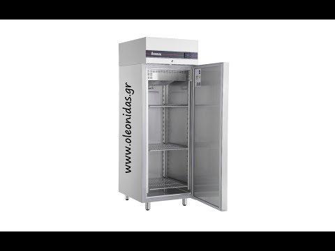 Επαγγελματικό Ψυγείο Θάλαμος Συντήρηση Μονό - 1 Door Slim Line Refrigerated Upright