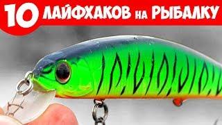 Лучшие советы по рыбалке на спиннинге