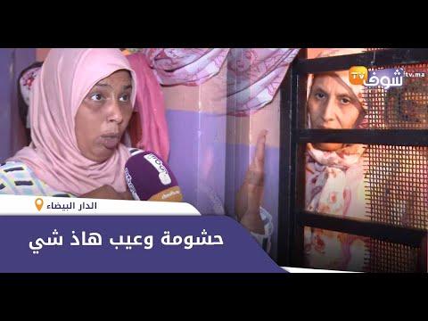 العرب اليوم - شاهد: كواليس جديدة عن عامل قيد زوجته بالسلاسل وحبسها في القفص