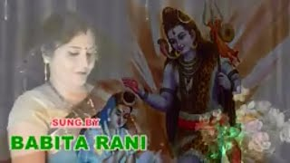 BHOLA KE TUTLI MARAIYA ( MAITHILI SHIV BHAJAN ) BY BABITA RANI - Download this Video in MP3, M4A, WEBM, MP4, 3GP