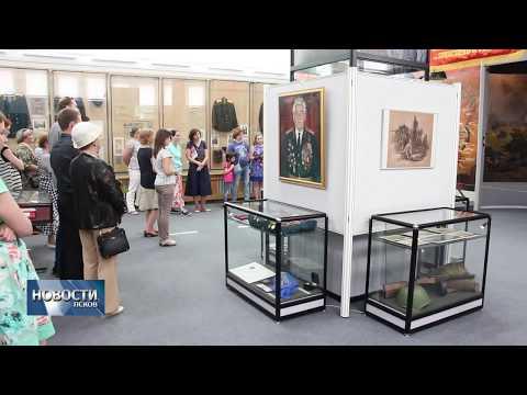 Новости Псков 23.07.2019 / Фронтовые письма представили на выставке в день освобождения Пскова
