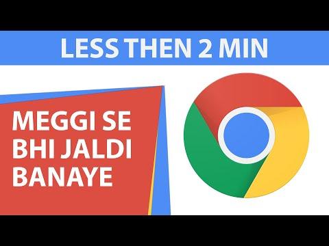 How to make Google Logo CorelDRAW X8 64 Bit google 1 10 16