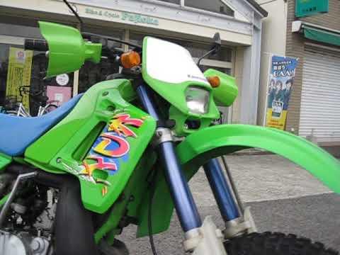 KDX200SR/カワサキ 200cc 徳島県 Bike & Cycle Fujioka
