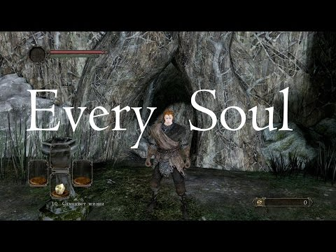Dark souls 2 soul memory matchmaking