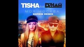 Tisha feat  Dzham   Моя Москва Katrik remix