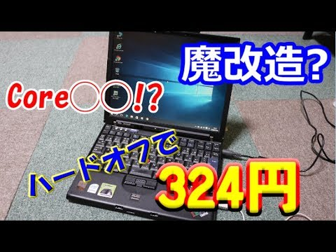 Toshiba MMD- AP0724H2UL