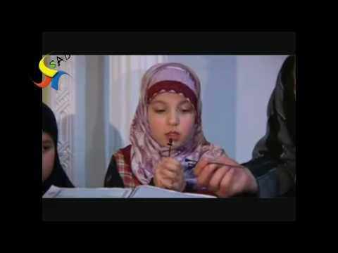 في ألمانيا | طفلة مسلمة ألمانية تقرأ القرآن بتلاوة جيدة