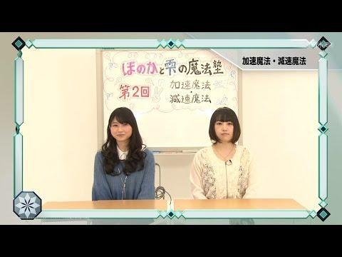 【声優動画】雨宮天の意外過ぎる特技wwwwww