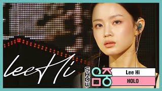 [쇼! 음악중심] 이하이 -홀로 (LEE HI -HOLO) 20200725