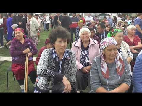 95-летний юбилей села Демский