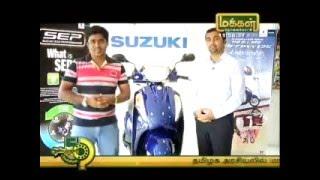 Suzuki Access 125 part 3