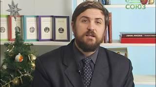 Житие преподобного Паисия Святогорца от компании Правлит - видео