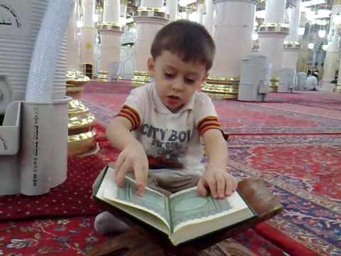 طفل يقرأ القرآن في المسجد النبوي الشريف رائع