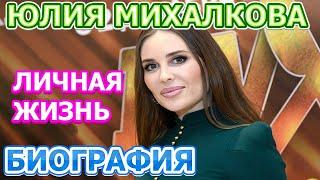 Юлия михалкова голая и без лифчика, откровенные очень сцены в фильмах онлайн