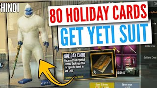 How to use holiday card in Pubg, Pubg mobile holiday card, how to get holiday card, pubg new update