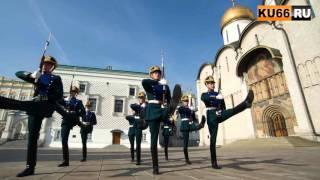 О службе в Президентском полку