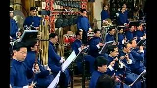 National Anthem of the People's Republic of China 中华人民共和国国歌