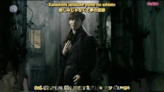 DBSK - Break Out! (Instrumental) [subbed + romanization]