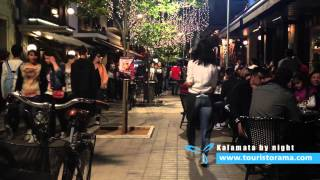 preview picture of video 'Kalamata by night'