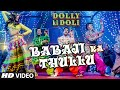 Babaji Ka Thullu Video Song from Dolly Ki Doli