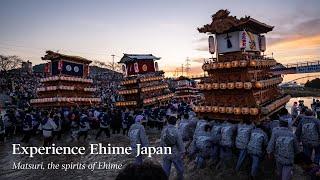 Matsuri | Experience Ehime Japan 2020