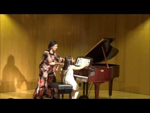 Ετήσια Μαθητική Συναυλία Πιάνου 17/03/2017 Μέρος Πρώτο