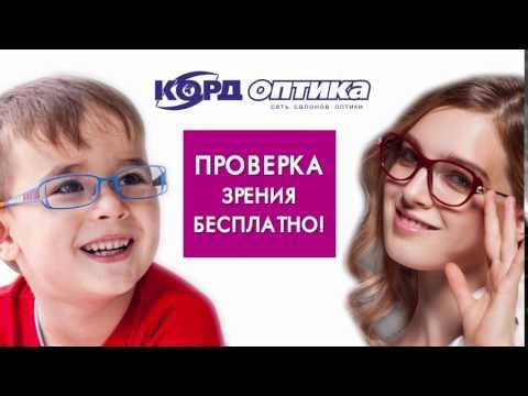 Амблиопия и близорукость у детей