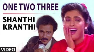 Shanthi Kranthi Video Songs | One Two Three Video Song | Ravichandran,Juhi Chawla |Kannada Old Songs