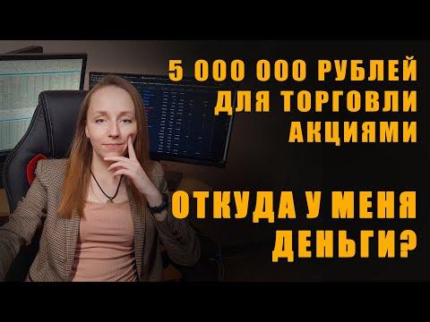 Криптовалюта обменник