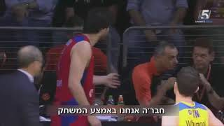 ילדי הגנים ומשחק כדורסל מדובב