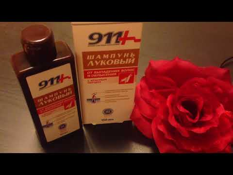 Аптечный шампунь 911