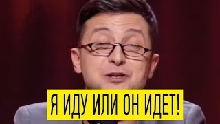 Этот новогодний Вечерний Квартал нокаутировал зал Зеленский vs Лысый - Коломойский vs Ахметов!