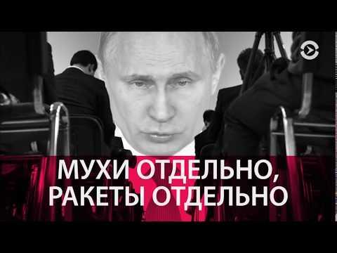 Бомбы Путина и газовая война   ЧАС ОЛЕВСКОГО   01.03.18