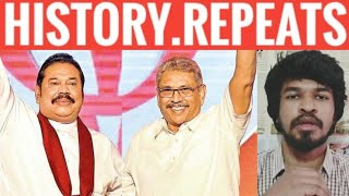 History Repeats in Sri Lanka | Tamil