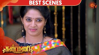 Kanmani - Best Scene | 10th December 19 | Sun TV Serial | Tamil Serial