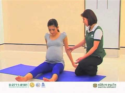 mp4 Exercises Not To Do In Third Trimester, download Exercises Not To Do In Third Trimester video klip Exercises Not To Do In Third Trimester