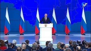 Владимир Путин предложил при рождении третьего и последующих детей выплачивать 450 тысяч рублей