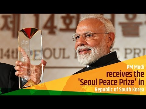 PM Modi receives the 'Seoul Peace Prize' in Republic of South Korea