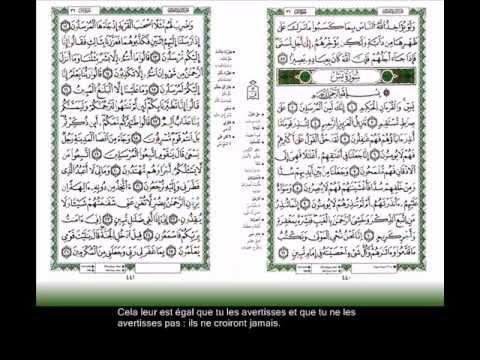 comment soulager un mort islam
