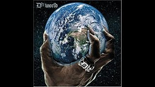 D12 - You Are the One (Lyrics)
