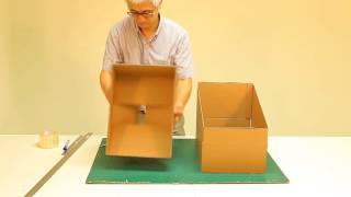 萬用置物盒DIY