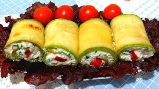 Вкусно - #РУЛЕТИКИ из Кабачков с Сыром и Чесноком #КАБАЧКИ Рецепт