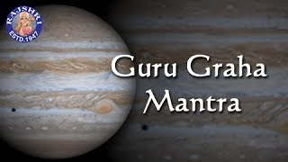 Guru Graha Mantra With Lyrics - Navagraha Mantra - YouTube