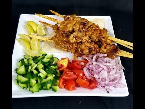 Chicken Turkish Kabab/ Turkish kebab platter