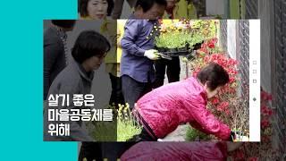 (사)광주광역시도시재생공동체센터 활동 홍보영상