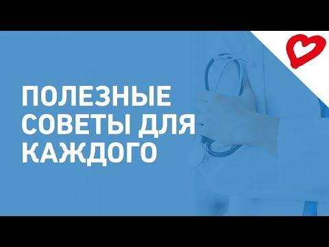 Послеродовое интимное восстановление в клинике «Энергия здоровья»