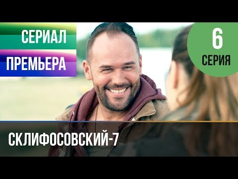 Вид пацанки до панянки 3 сезон 10 серия ютуб