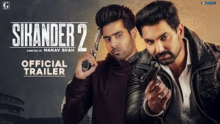 SIKANDER 2 (Trailer)  Guri | Kartar Cheema | Punjabi Movie | Worldwide Releasing 2 August | Geet MP3