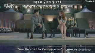 Seo In Gook - No Matter What MV (Master's Sun OST) [ENGSUB + Romanization + Hangul]