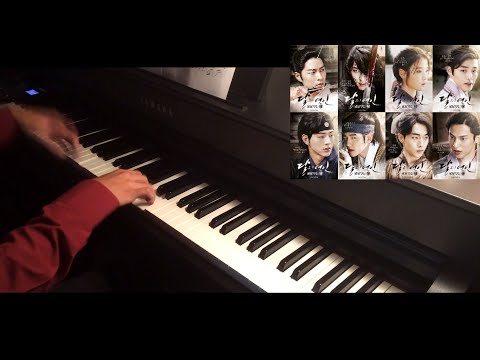 exo for you from scarlet heart ryeo piano cover with sheets